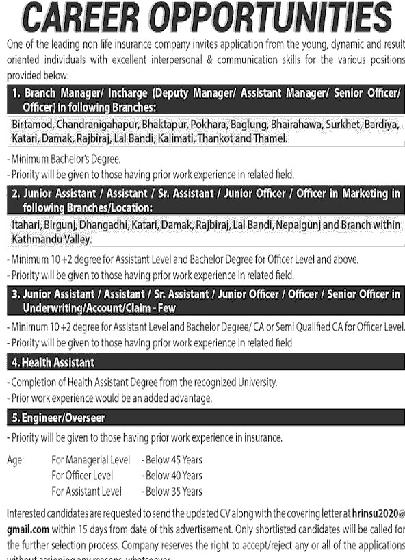 Vacancy Notice From A leading Non Life Insurance Company